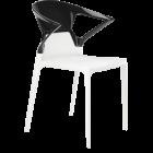 Кресло Papatya Ego-K белое сиденье, верх черный
