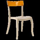 Стілець Papatya Hera-S пісочно-бежеве сидіння, верх прозоро-помаранчевий