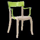 Кресло Papatya Hera-K песочно-бежевое сиденье, верх прозрачно-зеленый