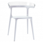 Кресло Papatya Luna белое сиденье, верх прозрачно-чистый