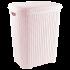 Корзина для белья Flexi 55 л розовая