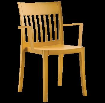 Крісло Papatya Eden-K темно-жовте