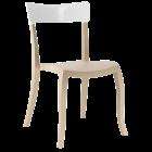 Стул Papatya Hera-S песочно-бежевое сиденье, верх белый