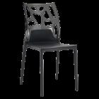 Стілець Papatya Ego-Rock чорне сидіння, верх прозоро-димчастий