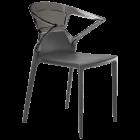 Кресло Papatya Ego-K антрацит сиденье, верх прозрачно-дымчатый