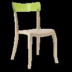 Стілець Papatya Hera-S пісочно-бежеве сидіння, верх прозоро-зелений
