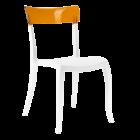 Стілець Papatya Hera-S біле сидіння, верх прозоро-помаранчевий