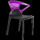 Крісло Papatya Ego-K чорне сидіння, верх прозоро-пурпурний