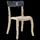 Стул Papatya Hera-S песочно-бежевое сиденье, верх прозрачно-дымчатый