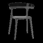Кресло Papatya Luna антрацит сиденье, верх черный
