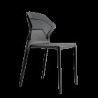 Стул Papatya Ego-S антрацит сиденье, верх прозрачно-дымчатый