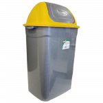 Бак для мусора с поворотной крышкой Planet Butterfly 50 л металликово-желтый