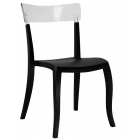 Стілець Papatya Hera-S чорне сидіння, верх прозоро-чистий