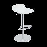 Барное кресло Papatya X-Treme B матовый белый