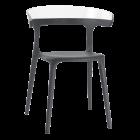 Крісло Papatya Luna антрацит сидіння, верх прозоро-чистий