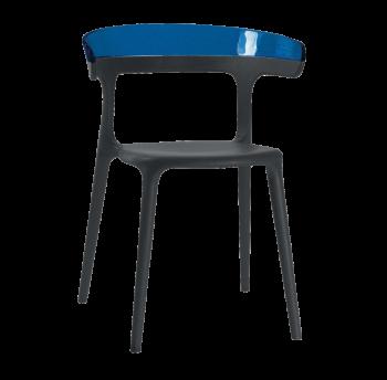 Крісло Papatya Luna чорне сидіння, верх прозоро-синій