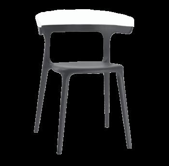 Крісло Papatya Luna антрацит сидіння, верх білий