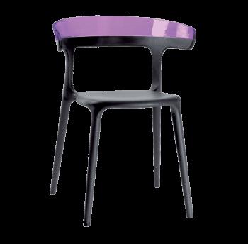 Кресло Papatya Luna антрацит сиденье, верх прозрачно-пурпурный