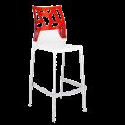 Барный стул Papatya Ego-Rock белое сиденье, верх прозрачно-красный
