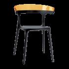 Крісло Papatya Luna чорне сидіння, верх прозоро-помаранчевий