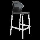 Барный стул Papatya Ego-S антрацит сиденье, верх прозрачно-дымчатый