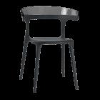 Крісло Papatya Luna чорне сидіння, верх прозоро-димчастий