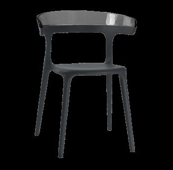 Кресло Papatya Luna черное сиденье, верх прозрачно-дымчатый