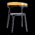 Кресло Papatya Luna антрацит сиденье, верх прозрачно-оранжевый