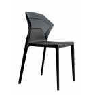 Стул Papatya Ego-S черное сиденье, верх прозрачно-дымчатый