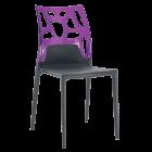 Стілець Papatya Ego-Rock антрацит сидіння, верх прозоро-пурпурний