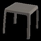 Столик для шезлонга Papatya Wave сіро-коричневий