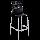 Барний стілець Papatya Ego-Rock чорне сидіння, верх чорний