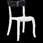 Стул Papatya Hera-S белое сиденье, верх черный