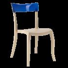 Стул Papatya Hera-S песочно-бежевое сиденье, верх прозрачно-синий