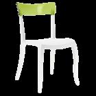 Стілець Papatya Hera-S біле сидіння, верх прозоро-зелений